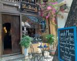 Nhà hàng Blue Butterfly Restaurant & Cooking class